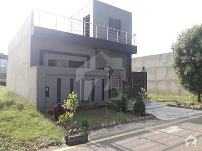 5 Marla Single Storey House - Brand Offered In Low Budget Price