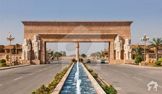 2 Marla commercial plot for sale in Bahria town Lahore