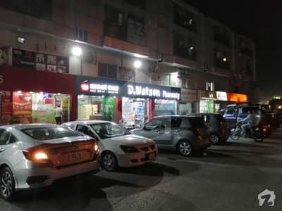 Shop For Sale In Dwatson