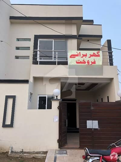 Brand New 4 Marla House For Sale In Al Ghani Garden Phase 2
