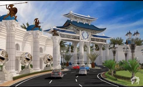 Plot File For Sale In Blue World City Islamabad Booking Started