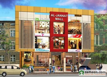 First Floor - 137 Sq. Ft Shop For Sale