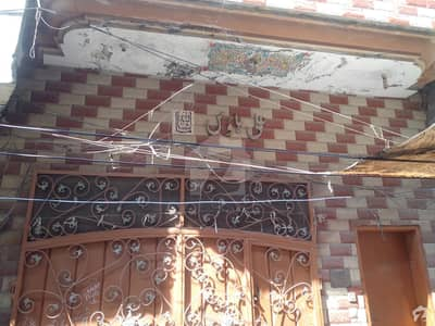 Double Storey Furnished House For Sale In Gulam Rasool Park Near Fateh  Garh