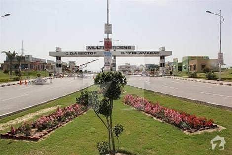 ایم پی سی ایچ ایس - بلاک جی ایم پی سی ایچ ایس ۔ ملٹی گارڈنز بی ۔ 17 اسلام آباد میں 11 مرلہ کمرشل پلاٹ 1.3 کروڑ میں برائے فروخت۔