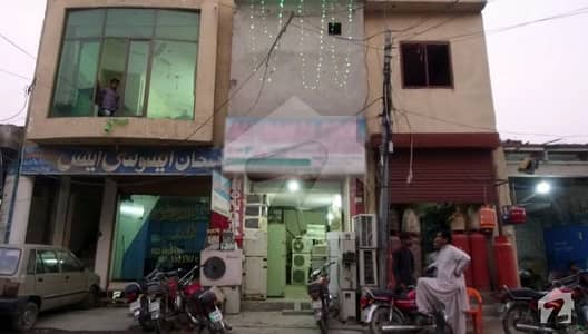 1.5 Marla Plaza For Sale In Punjab Coop Housing Society Lahore