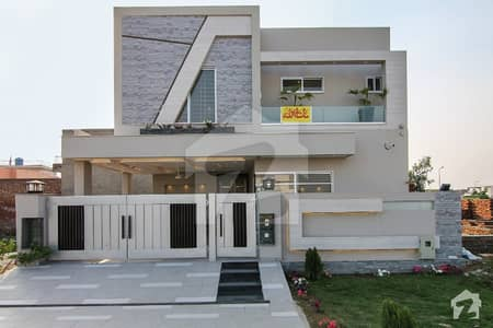 9 Marla Beautifully Designed House For Sale In Dha Phase 6