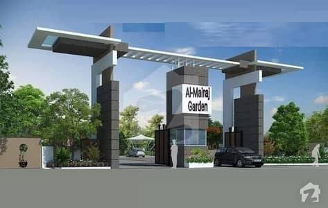 Al Mairaj Garden 8 Marla Commercial Plot For Sale Best Deal For Investors