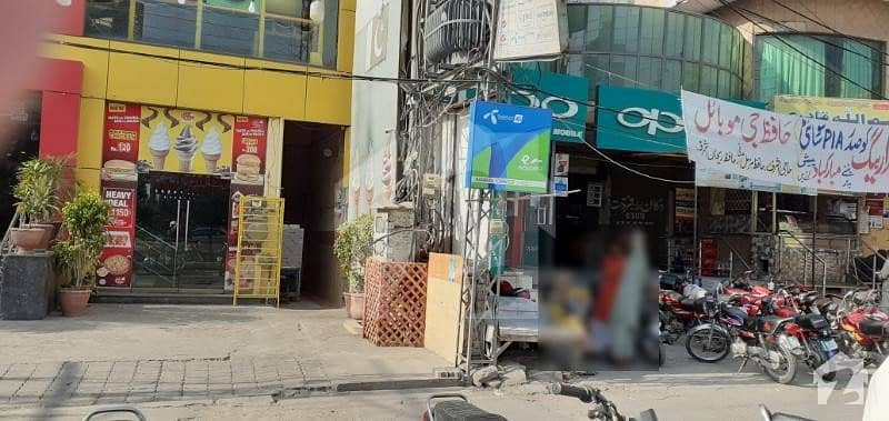 Commercial Shop For Sale In Lahore