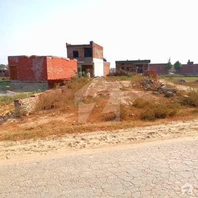 11 Marla Corner Commercial Plot At 50 Feet Road Lahore