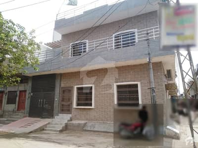 4 Marla 100 Square Feet Double Storey House For Sale
