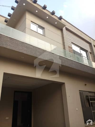 4.5 Marla House