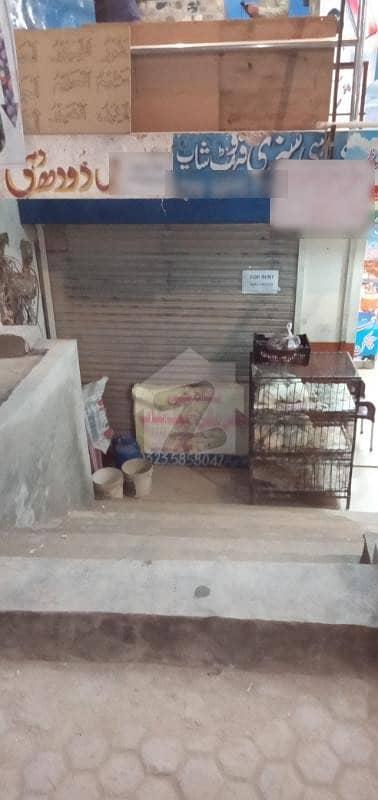 G13 Best location corner Basement Shop for sale size 10x18 available