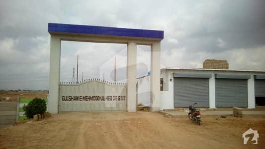 Plot For Sale In  Gulshan-e-Mehmood Ul Haq Sector 48-A