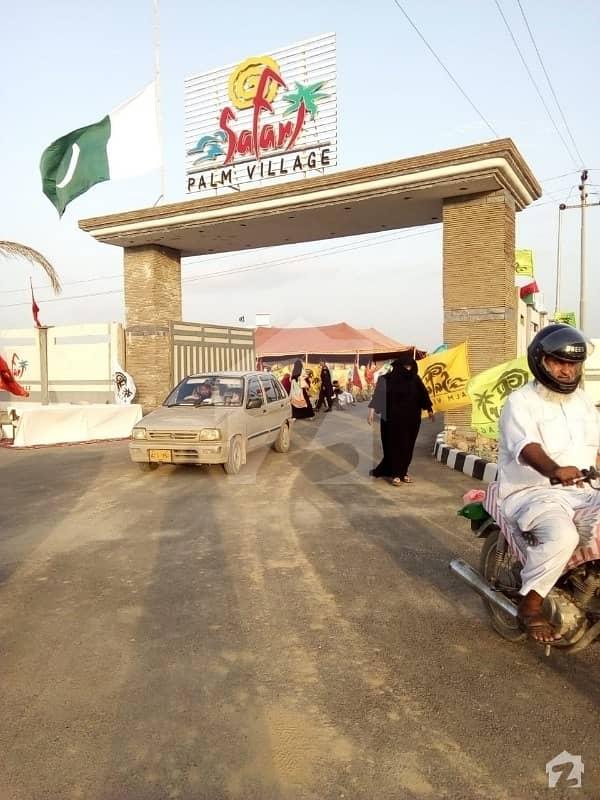 سفاری پام ویلج گداپ ٹاؤن کراچی میں 5 مرلہ رہائشی پلاٹ 10.8 لاکھ میں برائے فروخت۔