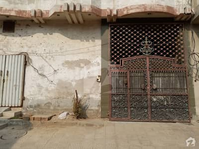 House Available For Sale In Makkah City Satiana Road