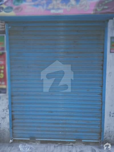 Commercial Shop Is Available For Sale In Madina Chowk