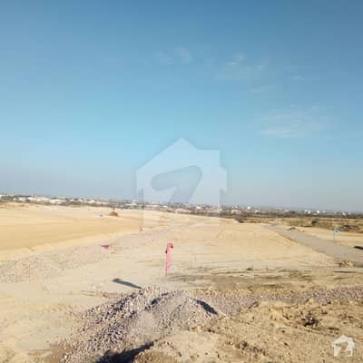 6 Marla Commercial  plot for sale on installments in Al Mairaj Garden Islamabad