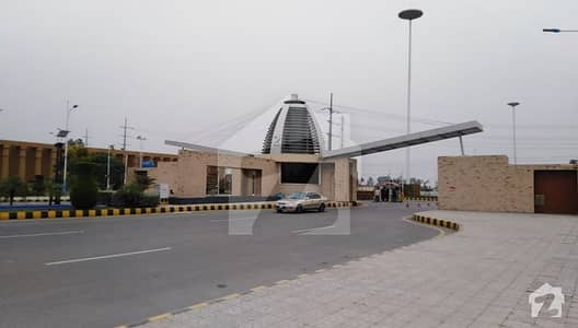 بحریہ آرچرڈ فیز 1 ۔ ایسٹزن بحریہ آرچرڈ فیز 1 بحریہ آرچرڈ لاہور میں 5 مرلہ رہائشی پلاٹ 23 لاکھ میں برائے فروخت۔