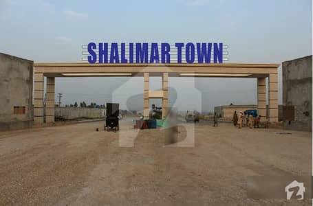 5 Marla Plot For Sale In Shalimar Town