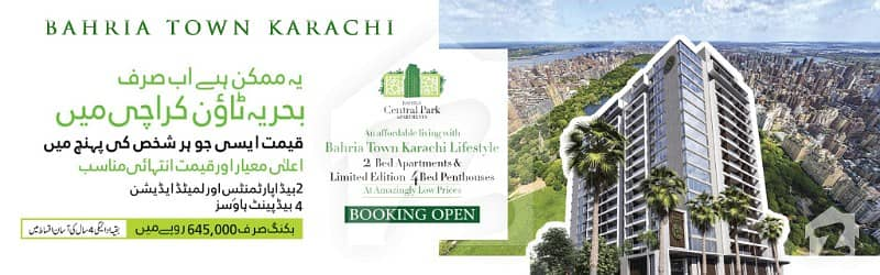 Confirm Booking Central Park Apartment For Sale In Bahria Town Karachi