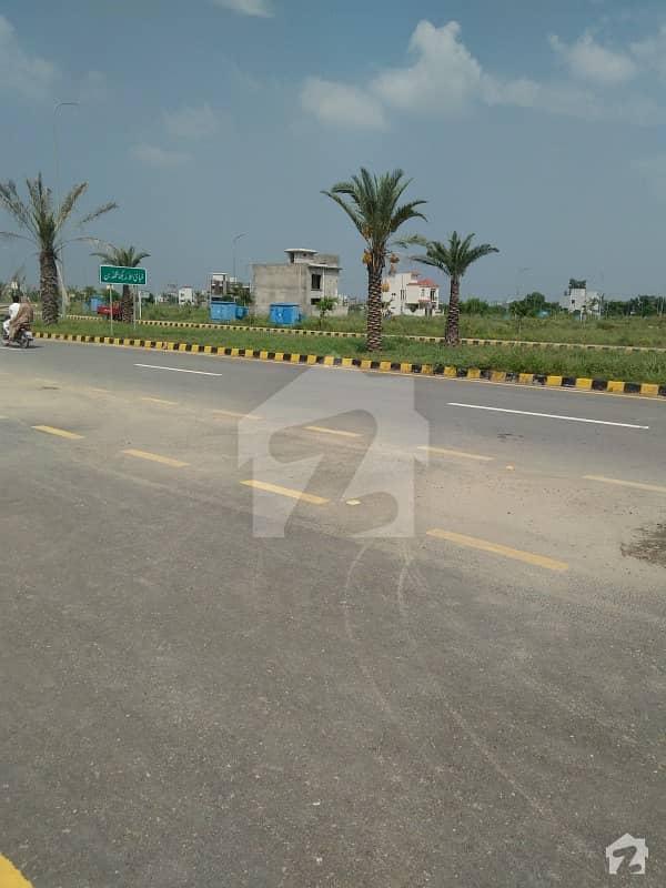 ایڈن سٹی - بلاک سی ایڈن سٹی ایڈن لاہور میں 1 کنال رہائشی پلاٹ 1.4 کروڑ میں برائے فروخت۔