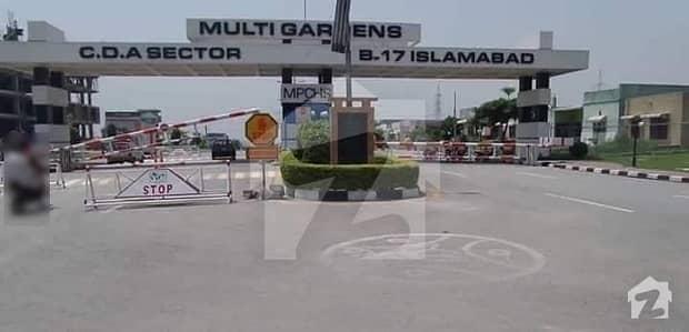 ایم پی سی ایچ ایس - بلاک ای ایم پی سی ایچ ایس ۔ ملٹی گارڈنز بی ۔ 17 اسلام آباد میں 1 کنال رہائشی پلاٹ 78 لاکھ میں برائے فروخت۔