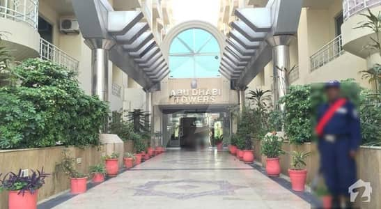 Apartment Available For Sale In Abu Dhabi Tower F-11 Islamabad