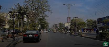 Al-Hafiz Town