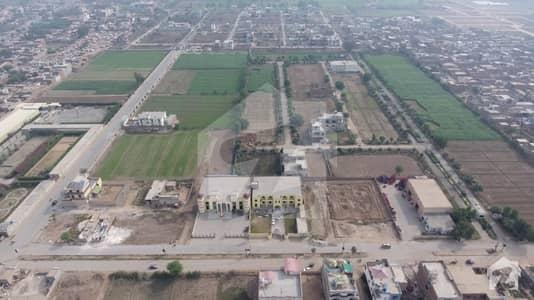 Residential Plot For Sale In Nashrah Villas