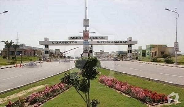 ایم پی سی ایچ ایس - بلاک جی ایم پی سی ایچ ایس ۔ ملٹی گارڈنز بی ۔ 17 اسلام آباد میں 1 کنال رہائشی پلاٹ 60 لاکھ میں برائے فروخت۔