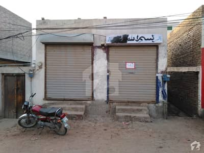 8 Marla House For Sale Commercial Old Shujabad Road