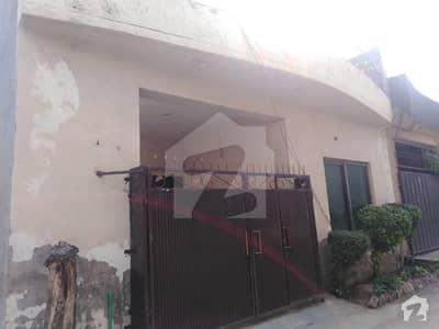 HOUSE FOR SALE 45 MARLA