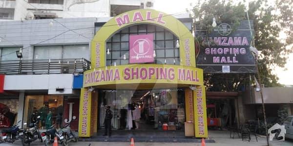 Zamzama Mall Limited  Shop For Sale