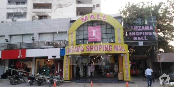 Outlets Shop For Sale In Zamzama Mall Karachi