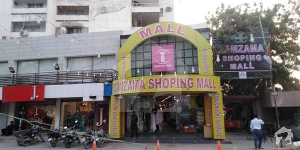 زم زمہ کمرشل ایریا ڈی ایچ اے فیز 5 ڈی ایچ اے کراچی میں 0.40 مرلہ دکان 29.7 لاکھ میں برائے فروخت۔