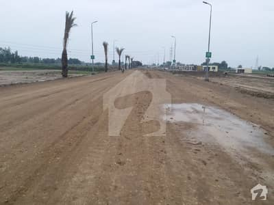 6 Marla Commercial  Plot For Sale On Installments In Al Mairaj Garden Islamabad