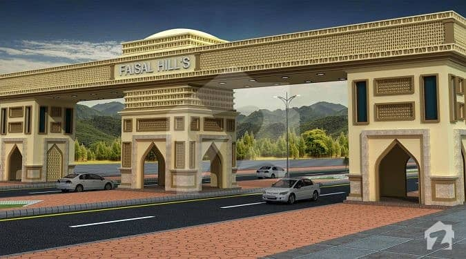 5 Marla Plot File for Sale - Faisal Hills - Block B