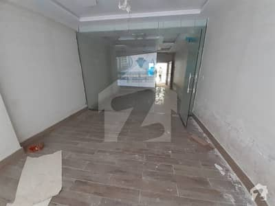 Possession Office Is Available For Sale