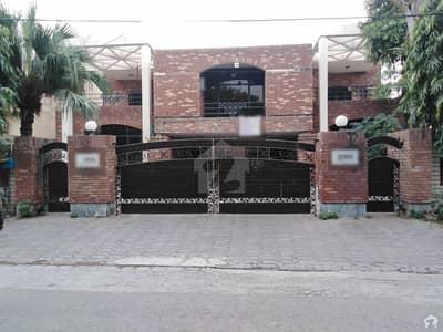 ماڈل ٹاؤن ۔ بلاک ڈی ماڈل ٹاؤن لاہور میں 7 کمروں کا 2 کنال مکان 10 کروڑ میں برائے فروخت۔