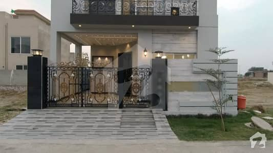 5 Marla Brand New Bungalow For Sale In C Block Of DHA 9 Town Lahore