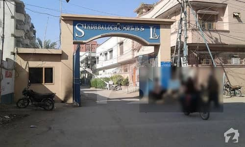 550 Sq Yd Plot For Residential Purpose Sindh Balouch Cooperative Housing Society