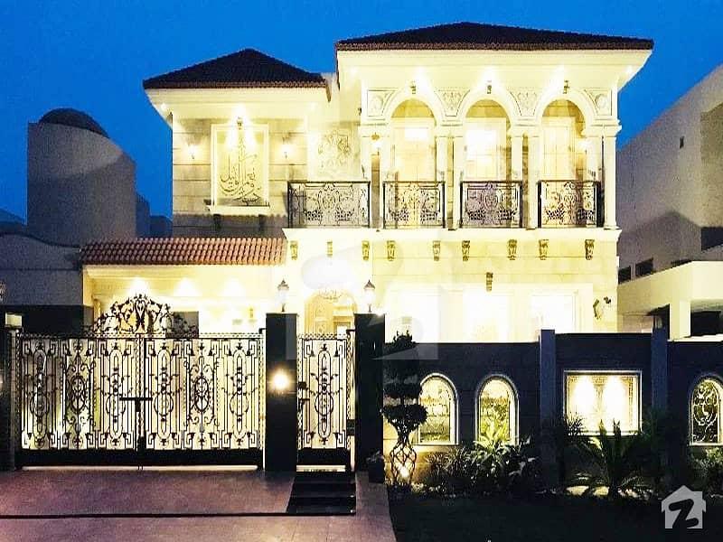 بحریہ ٹاؤن اسلام آباد میں 5 کمروں کا 1 کنال مکان 4.65 کروڑ میں برائے فروخت۔