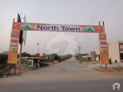 120 Yards Residential Plot For Sale In North Town Residency Surjani