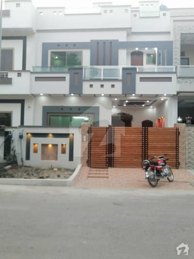 Brand New 5 Marla House For Sale In Citi Housing