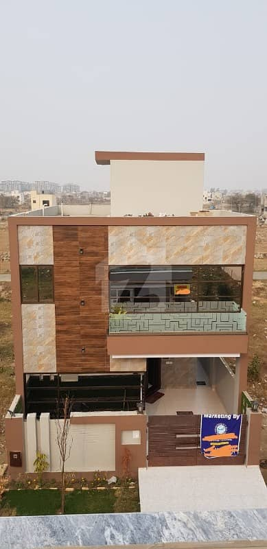 5 Marla Outclass Brand New Bungalow For Sale Near Facing Park And Commercial