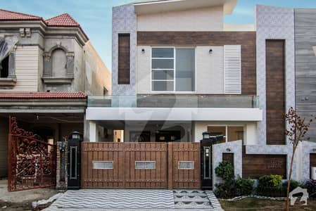 Future Planners Offer 7 Marla House For Sale In Dha Phase 6