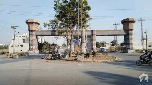 جوبلی ٹاؤن ۔ بلاک بی جوبلی ٹاؤن لاہور میں 4 مرلہ کمرشل پلاٹ 85 لاکھ میں برائے فروخت۔