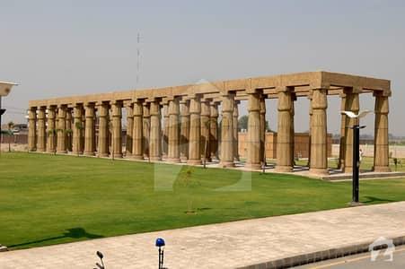 بحریہ آرچرڈ فیز 4 بحریہ آرچرڈ لاہور میں 5 مرلہ کمرشل پلاٹ 1.35 کروڑ میں برائے فروخت۔