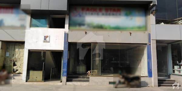 Ground And Basement Floor Is Available For Rent Multinational Banks Or Showrooms On Main Khayaban-e-Ittehad Road DHA Phase 2 Extension