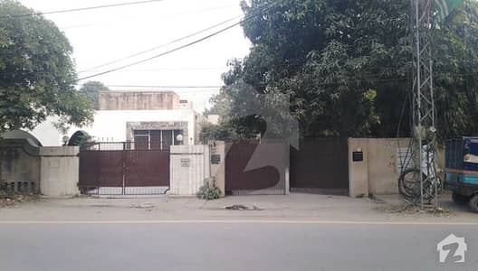 2 Kanal Building For Sale On College Road Lahore